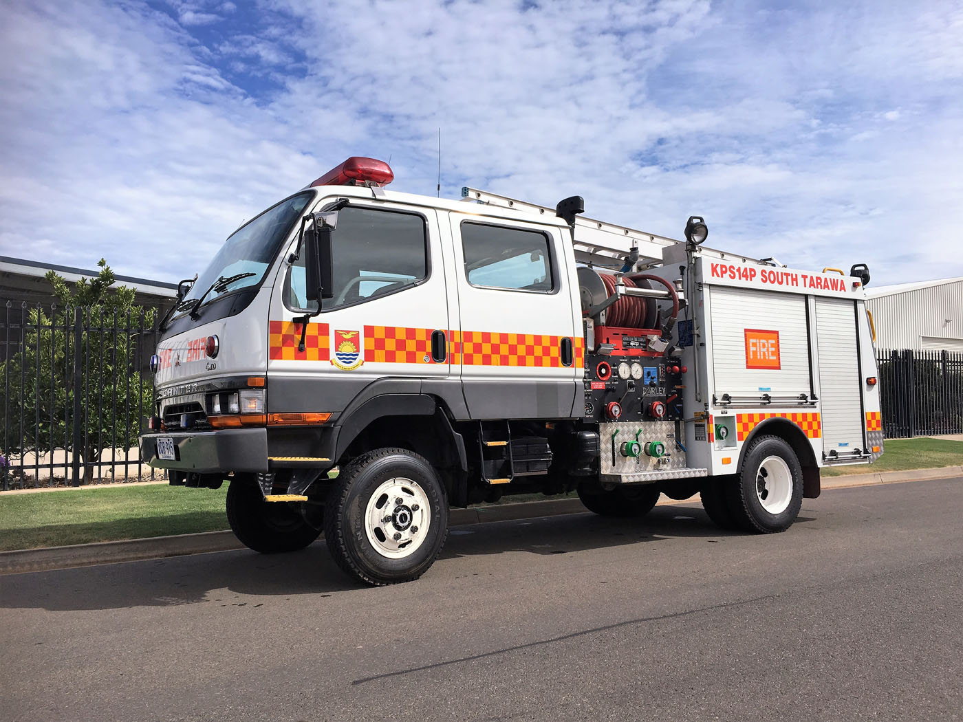 CFS Donation Vehicle